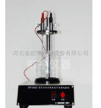 乳化沥青电荷试验仪 乳化沥青电荷