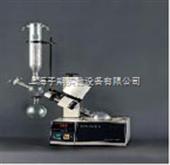 RE52旋转蒸发仪