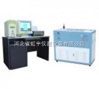 沥青混合料收缩系数试验仪 沥青混合料收缩系数