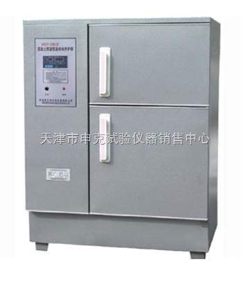 �y�.y�h����-c���_yh-40c标准恒温恒湿养护箱(带打印功能)