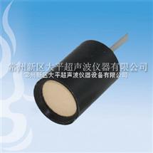 CUT-4m量程常规型换能器  E型、3m量程普通型换能器 B型