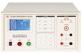 程控安规综合测试仪