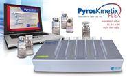 PKF型细菌内毒素定量检测系统