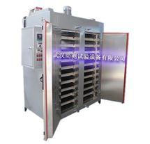 SC/RDA-1000金银花干燥机