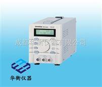 PSS-3203PSS-3203可編程線性直流電源