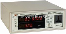 RF9901美瑞克RF9901数字功率计