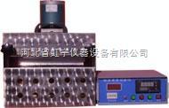 电动数显低温柔度试验仪 低温柔度试验仪