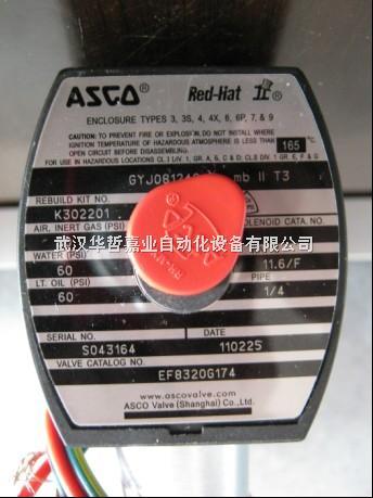 asco电磁阀ef8320g202美国asco电磁阀ef8320g202图片