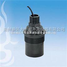 CUT-30m量程帶前置放大功能普通型換能器 C型