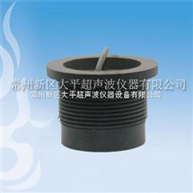 CUT-400KHz水聲換能器、500KHz水聲換能器