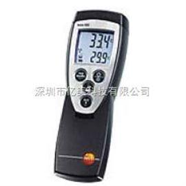 testo 925厂家直销德图testo 925单通道温度计