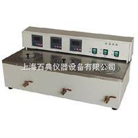 上海百典专业生产DK-6D(S)双孔多温恒温水浴
