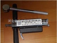 ZXL-1000贯入式混凝土强度检测仪