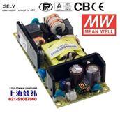恒流电源PLP-45-24沙河开关电源