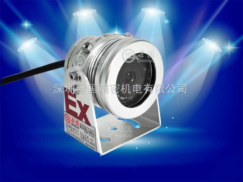 2,世国车载防爆红外摄像机搭载最新sony第二代超高像素ccd
