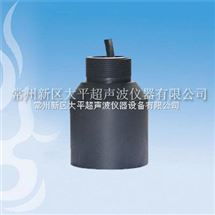 CUT-1MHz-200KHz雙頻水下測距水聲換能器、33KHz水下測距水聲換能器