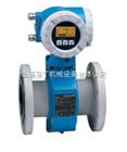 E+h德国 Promag 53W电磁流量计产品描述