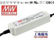 LED电源LPF-60D-24台中市高雄明纬电源销售