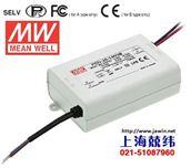 恒流电源PCD-25-1050B奎屯明纬电源销售