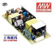 调光电源HLP-60H-30青铜峡明纬电源销售