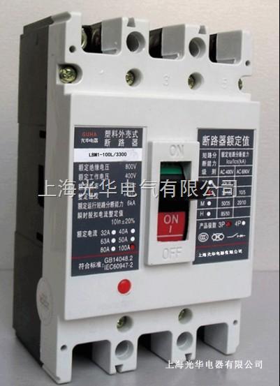 150a漏电断路器与电表接线图