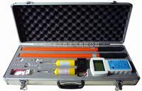 GSWHX高压无线核相杆