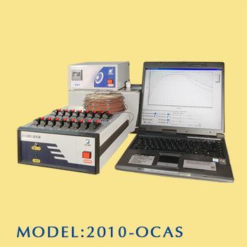 2010-OCAS-硫化度仿真分析系统