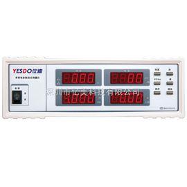 MD2015H仪迪MD2015H单相电参数测量仪