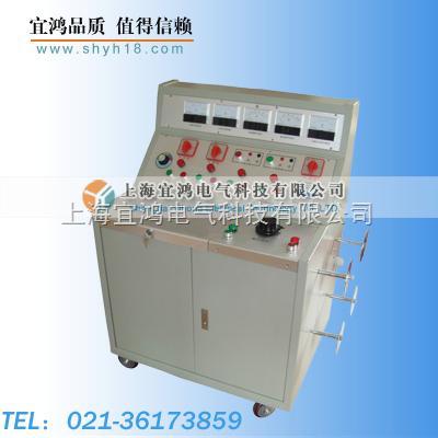 yhkgg-高低压开关柜通电试验台-上海宜鸿电气科技