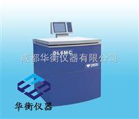 DL6MCDL6MC大容量冷凍離心機