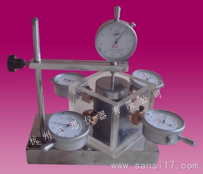 超级马里奥1�.yZP_杭州专业制造yzp-1岩石自由膨胀率仪,岩石自由膨胀率试验仪价格