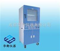 BPZ-6000BPZ-6000真空干燥箱(真空度數顯示并控制)