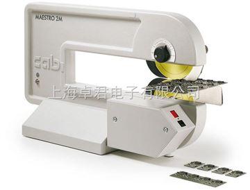 cab Maestro 2Mcab分板机 切割机 PCB分板机