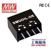 DC-DC模块电源SMU01N-15模块式电源
