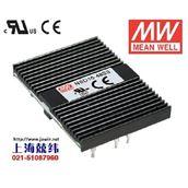 dcdc变换电源NSD15-48S15LED电源总代理