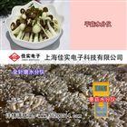 FD-K香菇含水仪,平菇水份仪