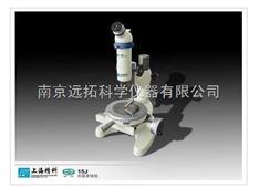 上海物光测量显微镜WG-15J