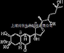 β- 蜕皮甾酮 β-Ecdysone
