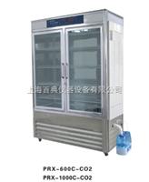 专业生产PRX-600C-CO2二氧化碳人工气候箱