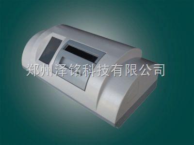 IP120医药专用智能型自动旋光仪 有机化工专用自动旋光仪
