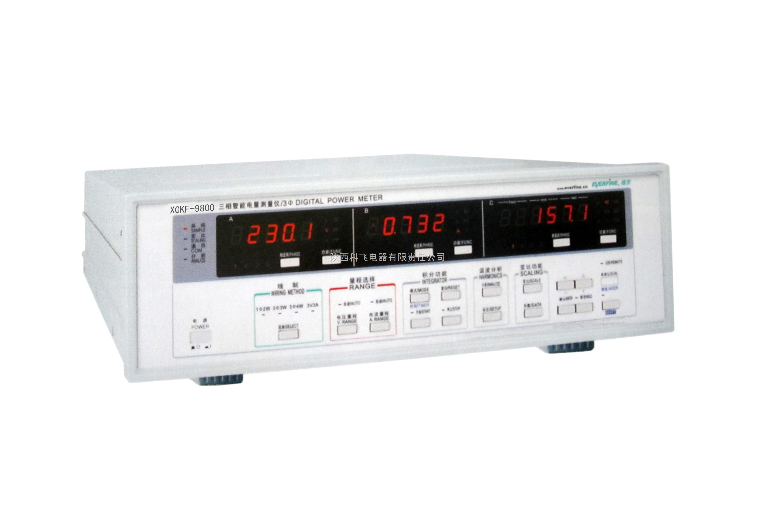 xgkf-9800系列三相智能电量测量仪表