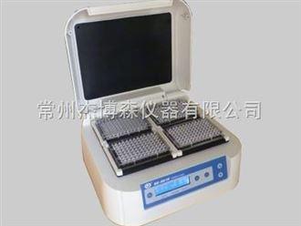 BE-9010酶标板振荡器