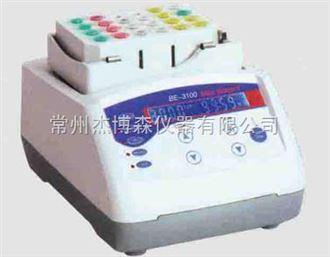 BE-3100多功能混匀振荡器