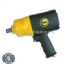 AT-5163氣動扳手AT-5163