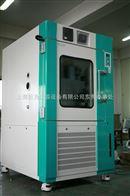 JW-TH-800C-20上海快速温度变化试验箱,快速温度变化试验箱价格,快速温度变化试验箱厂家