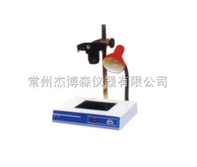 GL-312紫外分析仪