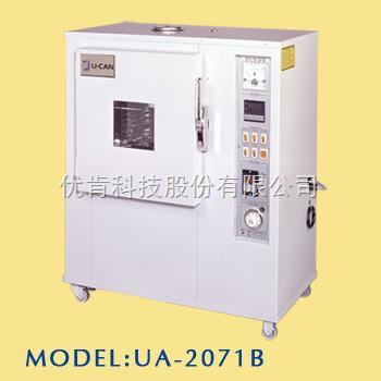 UA-2071B 老化试验仪