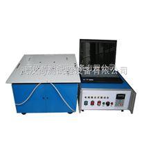 SC-HF振动试验台厂家