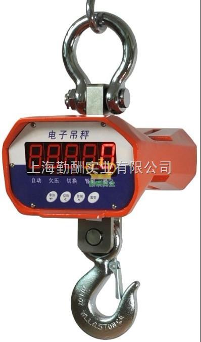 上海衡器厂直销10t电子吊钩秤价格