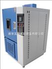 GDW-800供应温湿度试验箱高低温试验箱